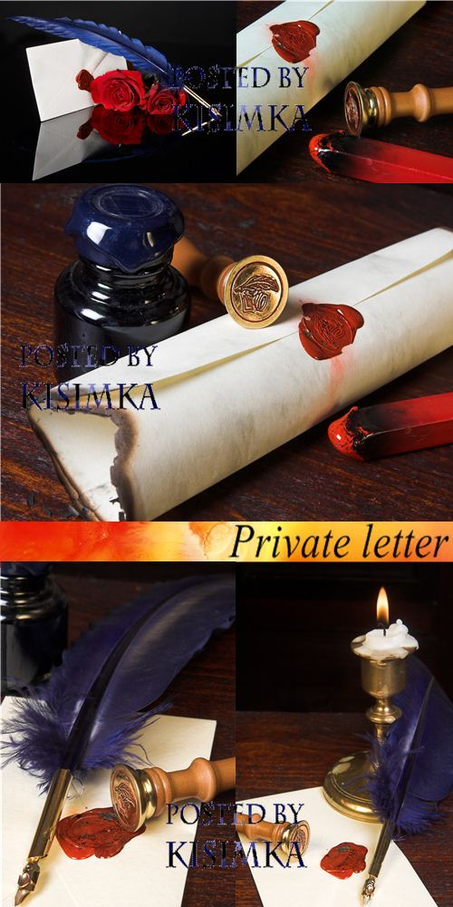 Stock Photo: Private letter