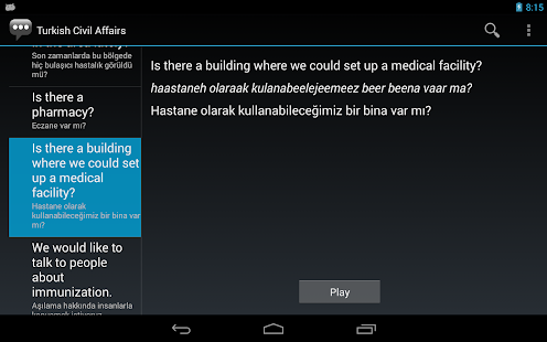 Turkish Civil Affairs Phrases - screenshot thumbnail