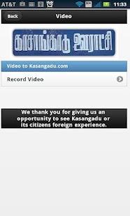 Kasangadu- screenshot thumbnail