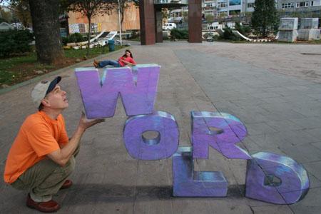Cool Sidewalk Chalk Art Easy