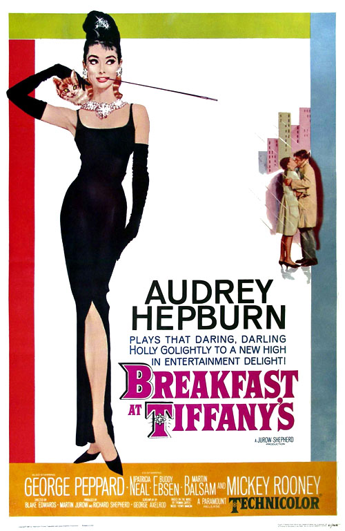 Breakfast at Tiffany's Poster Audrey Hepburn