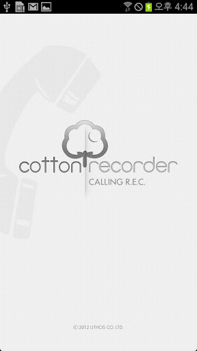 자동 통화 녹음 cotton Call recorder