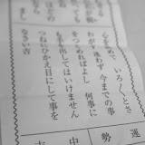 IMG_0729.JPG