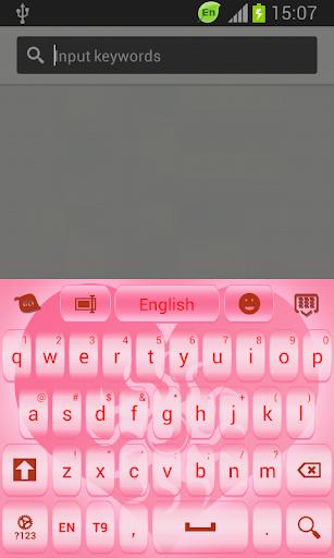 GO輸入法心粉紅色