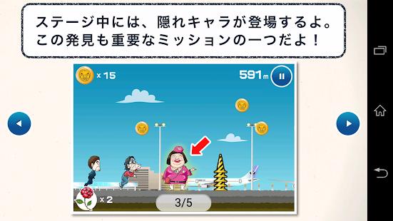 無料休闲Appのヘイポーラン|記事Game