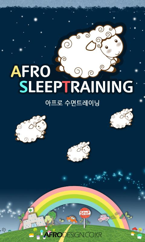 lullaby Sleep Training- screenshot