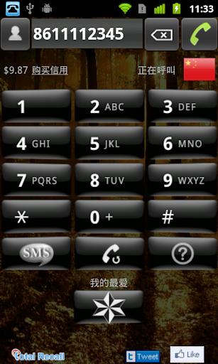 Total Recall - 免费电话号码