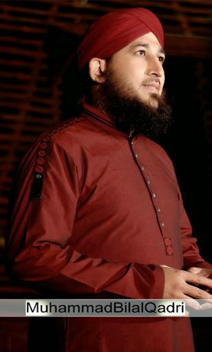 Bilal Qadri Naats