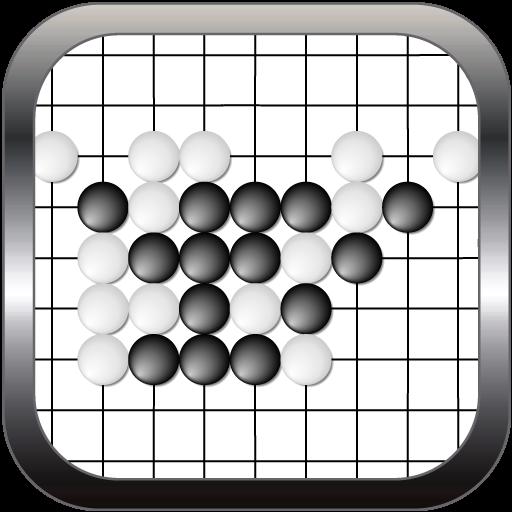 五目並べ 棋類遊戲 App LOGO-硬是要APP