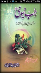 Tibb-e-Nabwi PBUH - náhled
