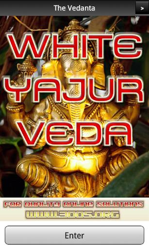 White Yajur Veda FREE