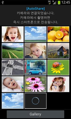 Samsung SMART CAMERA App Android App Screenshot