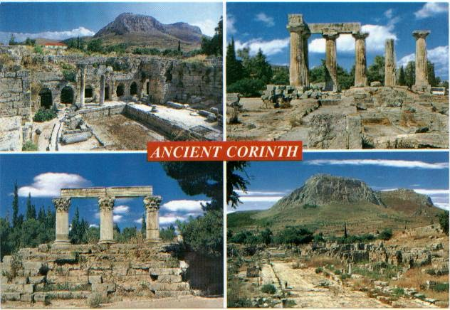 Vintage Postcard Blog Ancient Corinth Greece