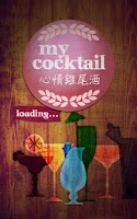 Screenshot of 心情雞尾酒