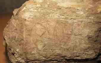 The four-sign inscription on sandstone, reportedly the first of its kind on sandstone found at Harappan sites