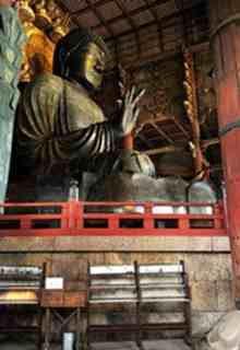The giant Buddha statue under which the swords were found is pictured at Todaiji Temple in Nara