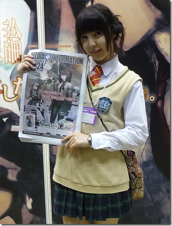 unknown cosplay 68 from comiket 2010