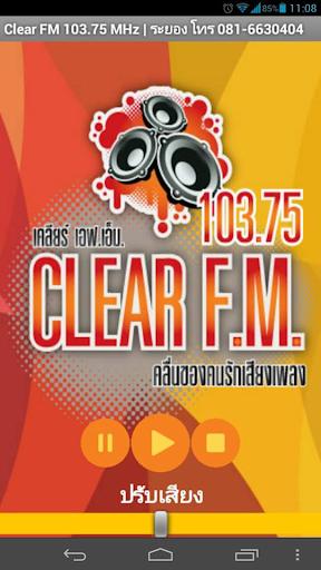 ClearFM