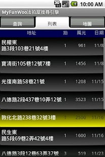 MyFunWoo法拍屋搜尋引擎- screenshot thumbnail