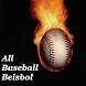すべての野球 Baseball Beisbol