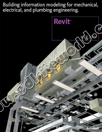 Autodesk Autocad Revit Mep 2011 Win32 Win64 289gb Keygen
