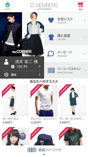 android tablet app 推薦 - 癮科技App