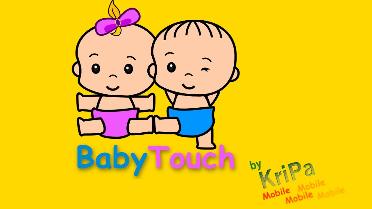 Baby Touch 2 (7-in-1) - screenshot