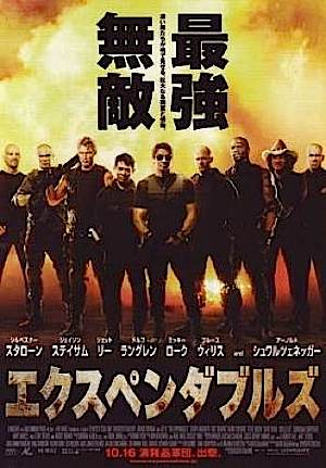 The-Expendables-Posters-11.jpg