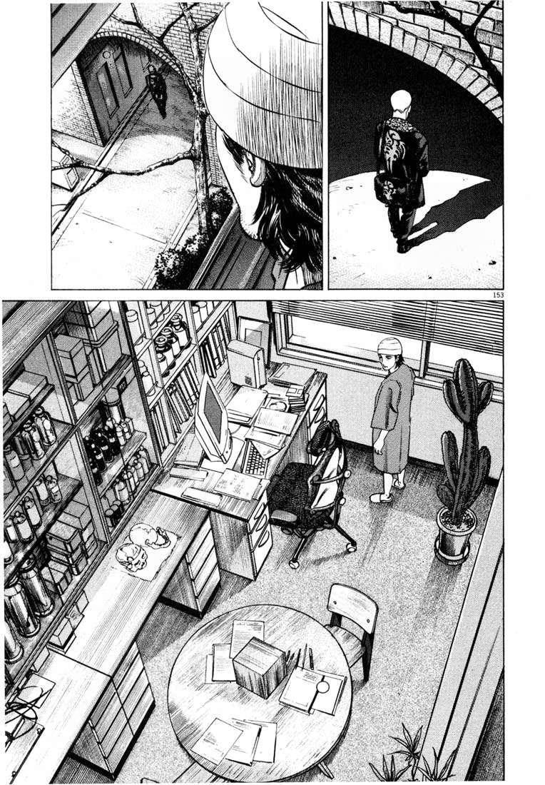 Homunculus [cmt]  chap 8 trang 18
