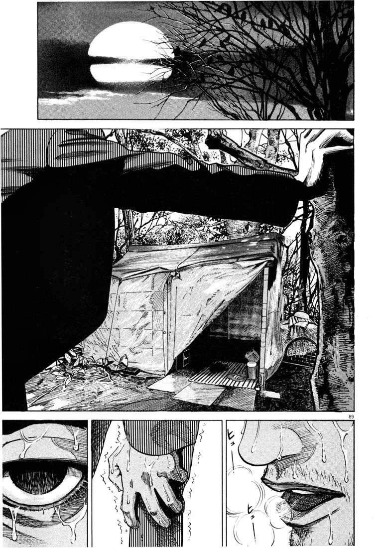 Homunculus [cmt]  chap 5 trang 14