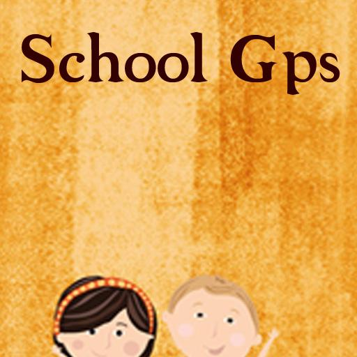 School GPS LOGO-APP點子