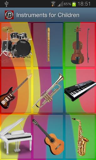 子どものための楽器