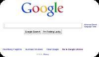 Загрузка. Подлинная история интернета: GOOGLE - история одной загрузки