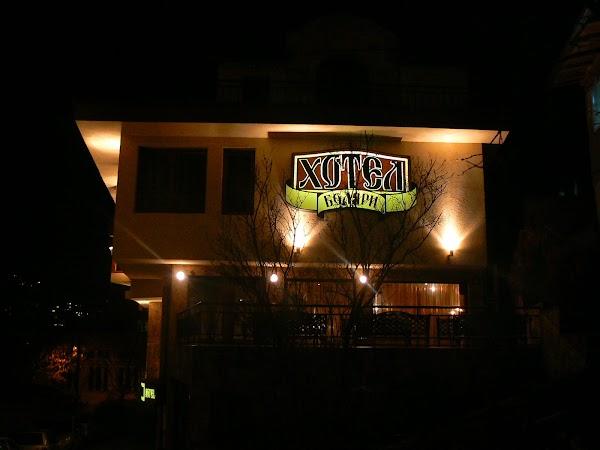 Imagini Bulgaria: Hotel Boliari noaptea