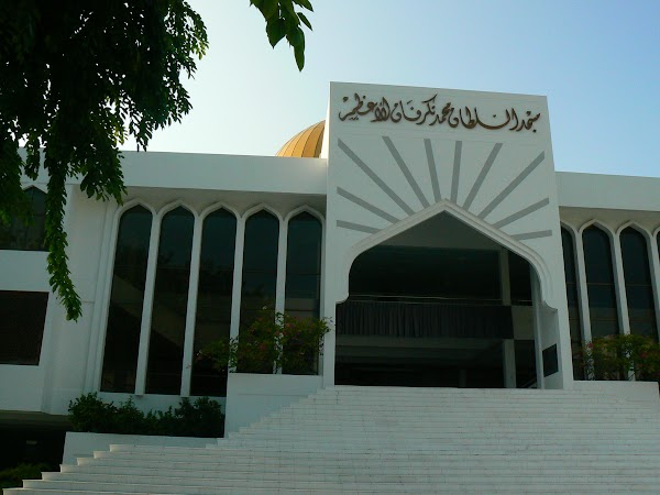 Imagini Maldive: Friday Mosque.JPG
