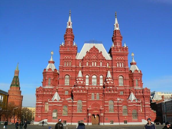 Obiective turistice Rusia: Muzeul de Istorie, Moscova
