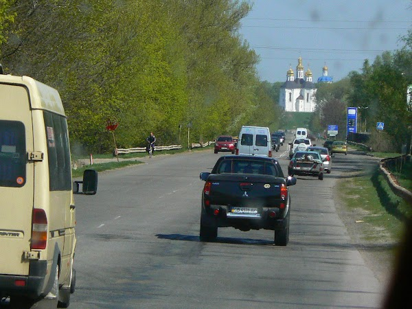 Obiective turistice Ucraina: intrarea in Chernighiv.JPG