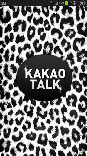KakaoTalk主題,黑白豹紋主題