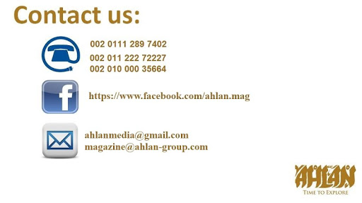 Ahlan Magazine 1
