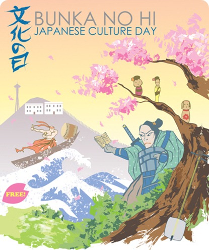 Culture-Day-Festival japan