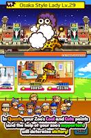 Screenshot of ZOOKEEPER BATTLE