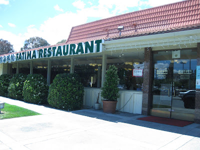 Fatima Restaurant