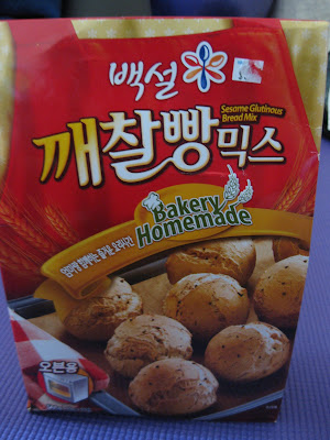 a photo of kechal bread mix package