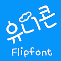 MfUnicorn™ Korean Flipfont icon