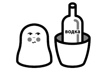 【纽约时报】莫斯科的酗酒问题