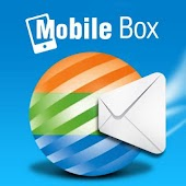 企業行動信箱 (Mobile Box)