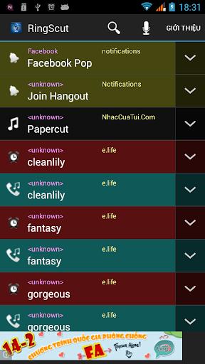 免費bachata的鈴聲app - APP試玩 - 傳說中的挨踢部門