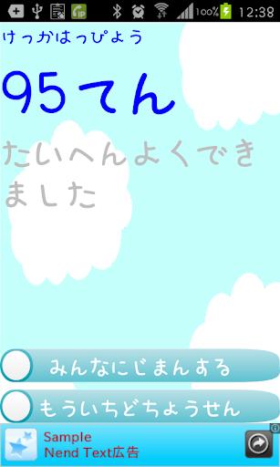 u305fu3079u3082u306eu30afu30a4u30bau3000u3053u308cu306au306buff1fuff08u5c0fu3055u3044u304au5b50u69d8u5411u3051uff09 2.4 Windows u7528 5