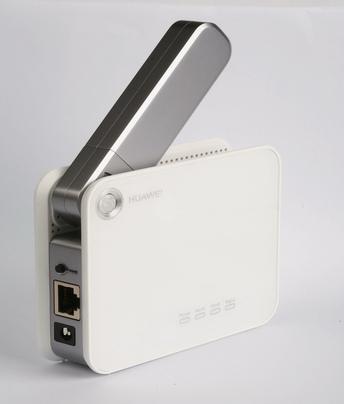 Huawei hg530 Firmware Dd wrt