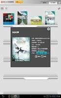 Screenshot of iLib Reader